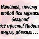 Максим Логвинов